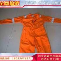新97消防戰斗服 防護服裝