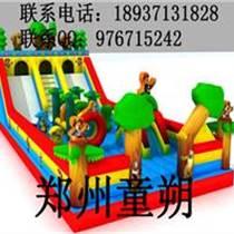 儿童充气大滑梯 充气滑梯TSYL