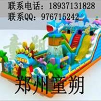 玩具充气大滑梯 充气滑梯TSYL