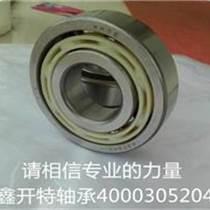 山西托輥軸承305/c3/最新報價