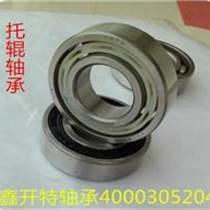 山西托輥軸承6306/c3/供應商