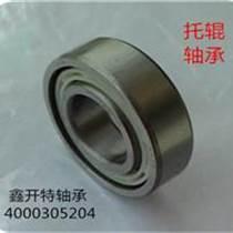 托輥軸承307/c3/生產廠家