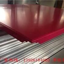 金屬鋁天花 玫紅色600鋁扣板