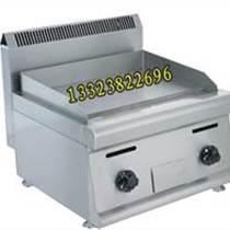 現烤魷魚機器 燃氣鐵板魷魚機