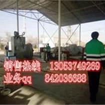 广东省塑料颗粒机子母机规格