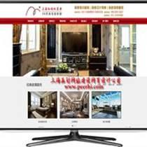 松江网站设计,松江制作网站公司