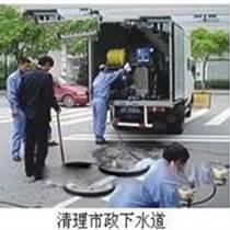 奉化大型管道清洗專業