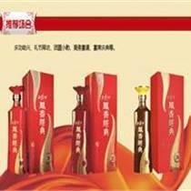 陕西西凤酒股份有限公司电话热线