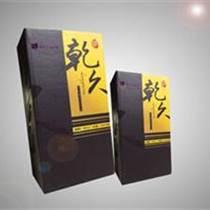 深圳养生酒品牌乾久酒业消费后