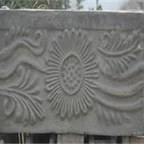 青磚磚雕徽園