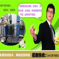 洗衣粉生产设备 洗衣粉配方