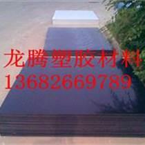 批發POM板,北京POM塑料板,