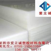 進口UPE板  塑料制品