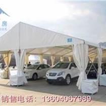 秦皇岛婚礼帐篷出租、大篷销售