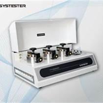 GTR压差法气体渗透仪