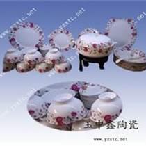陶瓷餐具56頭28頭套裝 餐具套裝