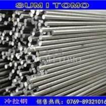 高精度冷拉鋼 C45E進口冷拉鋼