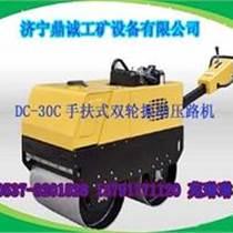 進口液壓系統手扶式雙鋼輪壓路機