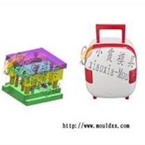 制造冰柜模具 台州模具企业