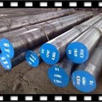 廣東T21202工具鋼/T21201工具鋼