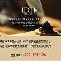 杭州艾灸養生加盟$$璐德誠華