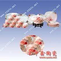 陶瓷碗套裝 禮品套裝餐具批發
