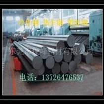 廣州T20280 T20403碳素工具鋼