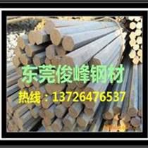 廣東T20300 T20101圓棒價格
