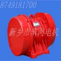 濱河振動電機JZO-40-6