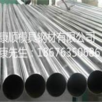 廠家銷售7075鋁合金圓棒