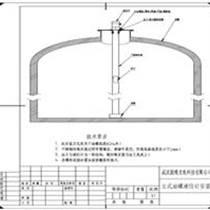高溫激光液位計-光纖式液位計