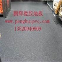 健身房用橡膠卷材地板北京哪賣?