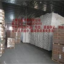 特供PP:BX3920/韩国专业销售