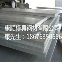 廠家批發7075鋁合金板材