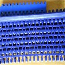橡胶挡板塑料网带