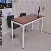 北京屏風工位定做辦公沙發定做