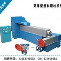 河北高效塑料機械設備供應商