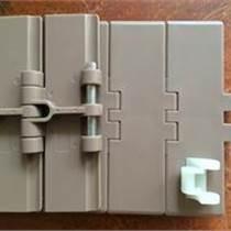 省电输送塑料链板