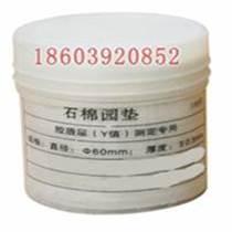 膠質層專用石棉墊-石棉墊價格