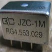 繼電器JRC-5M/RG4.527.169