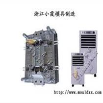 生产空调扇模具 台州注塑模具