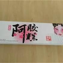 阿膠糕木盒廠-信宇包裝