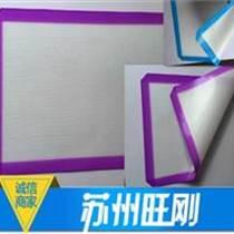 苏州旺刚硅胶蒸笼垫生产商