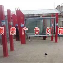 南京部隊廣告滾動燈箱