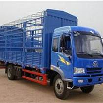 蘇州危險品運輸 危險品物流運輸