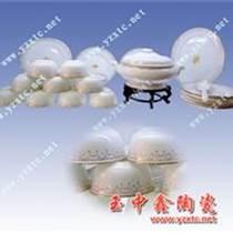 景德鎮陶瓷餐具批發 餐具廠