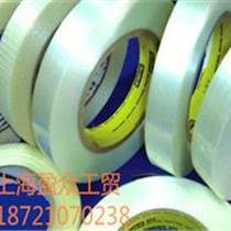 玻璃纖維膠帶 上海盈眾工貿