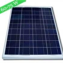 供應60W多晶硅太陽能電池板