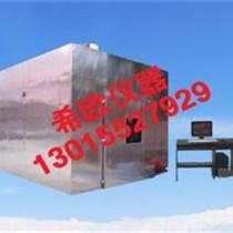 供應XU8223電線電纜煙密度試驗箱