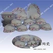 陶瓷餐具定制 各種餐具套裝